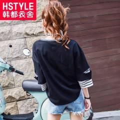 韩都衣舍2018新款女装秋韩版条纹假两件秋天黑色短袖T恤